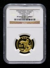 1989年珍稀动物第(2)组-华南虎8克精制金币一枚(NGC PF69)