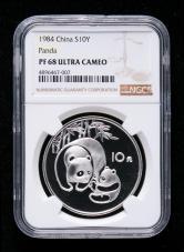 1984年熊猫27克精制银币一枚(NGC PF68)