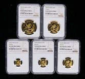 1991年熊猫精制金币五枚一套(P版、含1/20盎司、1/10盎司、1/4盎司、1/2盎司、1盎司、NGC PF69、PF68)