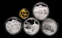 2013年世界遗产-黄山精制金银币五枚一套(含1/4盎司金、1盎司银*4、原盒、带证书)