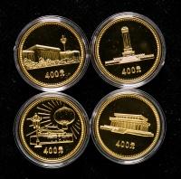 1979年中华人民共和国成立30周年1/2盎司精制金币四枚一套(带盒、带证书)