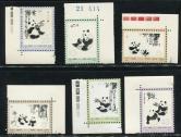 N57-62熊猫带直角边新全(部分带数字、色标)