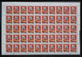 越南1965北京邮票厂代印与中国联发纪113邮电部长会议新50套(折版)