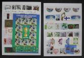 外国异形邮票新39套、小型张新四枚