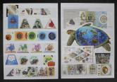 外国异形邮票、特殊材质邮票新26套、小版新一版