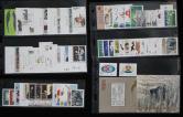 JT83年邮票和型张新全(部分带边、厂铭、数字、色标、直角边)