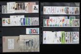 JT83年邮票和型张新全(部分带边、数字、色标)