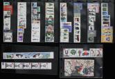 JT81年邮票和型张新全(部分带边、厂铭、色标)
