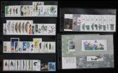 JT82年邮票和型张新全