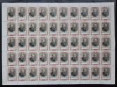 多国邮票新旧混约10551枚(带六册、含列宁版张、欧元票、火花、古典实寄封多件)