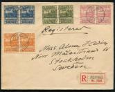 1933年北京挂号寄瑞典封一件、贴民西北科考双连全一件、孙像15分、烈士1角各一枚、销北京戳