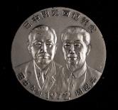 日本41.19克银章一枚(带盒、带说明书)