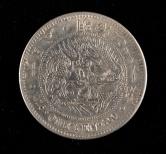 明治二十一年日本26.96克银币一枚(含银量:90%)