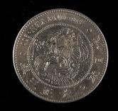 大正三年日本26.96克银币一枚(含银量:90%)