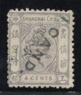 清上海工部小龍銀4分加蓋銀1分新一枚(倒蓋)