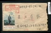 1968年蓬莱寄栖霞封一件、贴文12去安源一套、销9月17日栖霞落戳(含信件)