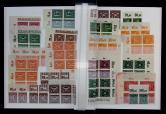 德国邮票册六本(约3100枚、部分旧票、含型张、小全张、部分连票、部分四方连、部分成套)