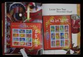 2005年美国邮票年册一本(带豪华精装册)