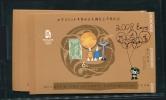 2008年奥运会主题日型张新五全