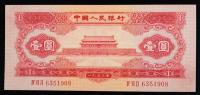第二版人民币天安门红1元一枚(ⅣⅥⅡ6351908)