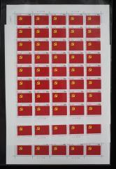 2001-12建黨80周年新120套(三版)