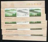 2008-10颐和园叠色样张新四枚