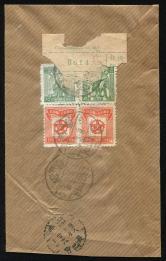 1949年常德快信寄长沙封一件、贴华中区票四枚、销10月26日常德戳、10月29日长沙落地戳