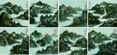 黄努卫 蜀山八景