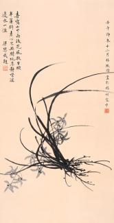 林徽因 兰花