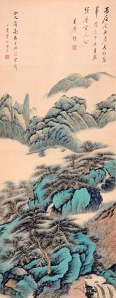陆小曼 青绿山水