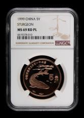 1999年中国珍稀野生动物-中华鲟流通纪念币一枚(带册、带证书、NGC MS69RDPL)