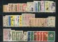 赵涌在线_邮票类_澳门、新加坡等早期邮票新旧混约54枚