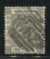 赵涌在线_邮票类_香港1865古典维多利亚女皇96c销B62戳一枚(高值、水印CC)