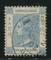 赵涌在线_邮票类_香港1900古典维多利亚女皇12c旧一枚(蓝色、水印CA、极难求)