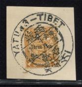 贴蟠龙1分西藏加盖半分一枚剪片销西藏亚东辛亥年大圆戳一件