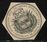 1892年哥斯达尼加古典官方印行国徽雕刻版试模新一枚
