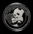 赵涌在线_钱币类_2019年中国国际进口博览会熊猫加字30克普制银币一枚(原盒、带证书)
