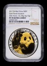 2017年中國熊貓金幣發行35周年30克金+12克銀精制雙金屬幣一枚(NGC PF70)
