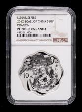 2012年壬辰龙年生肖1盎司梅花形精制银币一枚(带证书、NGC PF70)