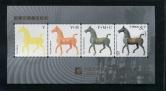 2003年邮票印刷叠色样张一枚