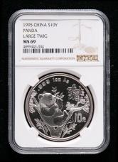 1995年熊猫1盎司普制银币一枚(粗枝版、NGC MS69)