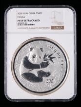 2000年熊猫1公斤精制银币一枚(发行量:2000枚、NGC PF69)