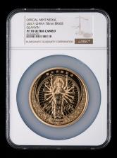 上海造币有限公司发行2017年千手观音纪念黄铜章一枚(限铸量:199枚、直径:70mm、原盒、带证书、NGC PF70)