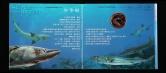 1999年中国珍稀野生动物-中华鲟精制明升体育88一枚(带册、带证书)