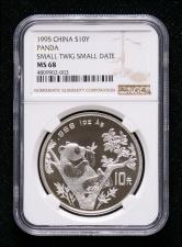 1995年熊猫1盎司普制银币一枚(细枝小字版、NGC MS68)