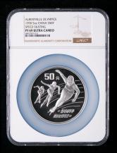 1990年第16届冬季奥运会-速滑5盎司精制银币一枚(NGC PF69)