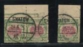 民帆船10元旧三枚(部分双连、带厂铭、数字)