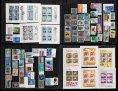 赵涌在线_邮票类_日本、琉球型张新11枚、日本、琉球邮票新约176枚(部分带边、直角边)