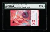 2015年瑞士纸钞一枚(15D1762191、PMG 66EPQ)