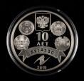 赵涌在线_钱币类_2010年哈萨克斯坦31.1克银币一枚(含银量:92.5%、带盒、带证书)